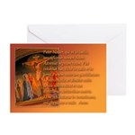 Greeting Cards (Pk of 10, blank inside)