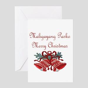 Tagalog greeting cards cafepress filipino christmas greeting card m4hsunfo
