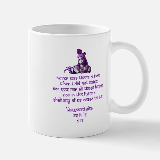 Bhagavad Gita verse Mug