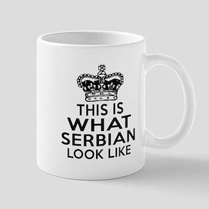 I Am Serbian Mug