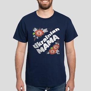 Ukrainian Mama Dark T-Shirt