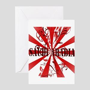 Red Saudi Arabia Greeting Card