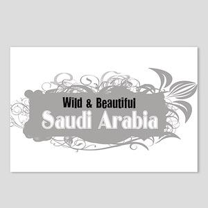 Wild Saudi Arabia Postcards (Package of 8)