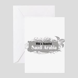 Wild Saudi Arabia Greeting Card