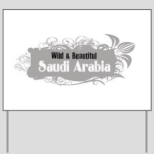 Wild Saudi Arabia Yard Sign