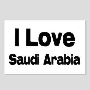I love Saudi Arabia Postcards (Package of 8)