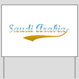 Saudi Arabia beach flanger Yard Sign