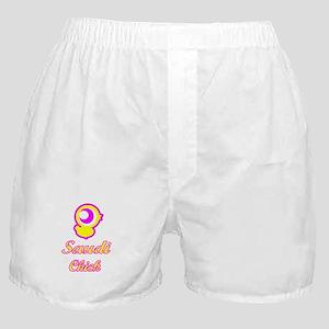 Saudi Chick Boxer Shorts
