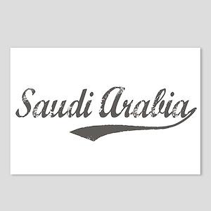Saudi Arabia flanger Postcards (Package of 8)