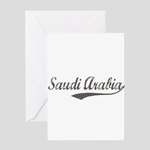 Saudi Arabia flanger Greeting Card
