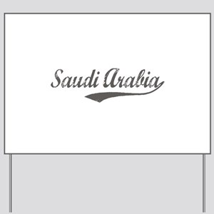 Saudi Arabia flanger Yard Sign