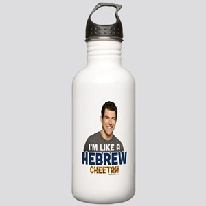 New Girl Hebrew Cheeta Stainless Water Bottle 1.0L