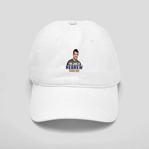 New Girl Hebrew Cheetah Cap