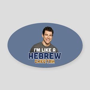 New Girl Hebrew Cheetah Oval Car Magnet
