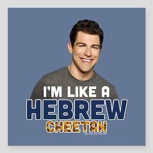 "New Girl Hebrew Cheetah Square Car Magnet 3"" x 3"""