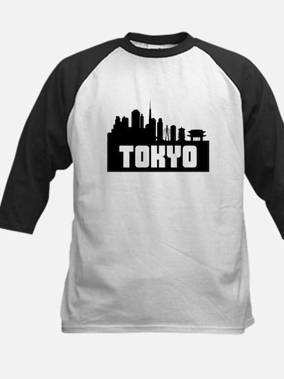 Tokyo Japan Skyline Baseball Jersey