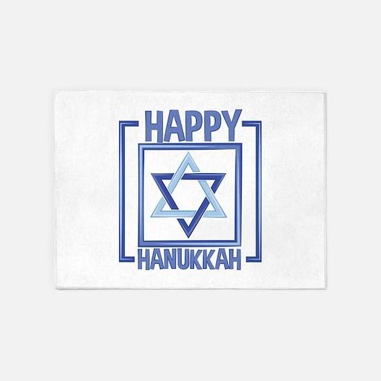 Happy Hanukkah 5'x7'Area Rug