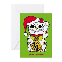 maneki neko holiday cards (Pk of 20)