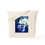 Apple Blossom Blues Tote Bag