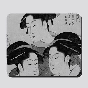 Vintage Japanese Women Mousepad