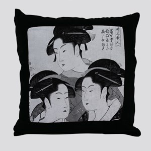 Vintage Japanese Women Throw Pillow