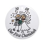 Our First Chanukah 2008 Ornament (Round)