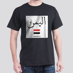 Yemen Flag Arabic Calligraphy Ash Grey T-Shirt