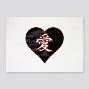 Love in Japanese Kanji - Ancient As 5'x7'Area Rug