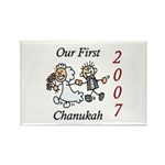 Our First Chanukah 2007 Rectangle Magnet (10 pack)