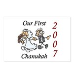 Our First Chanukah 2007 Postcards (Package of 8)