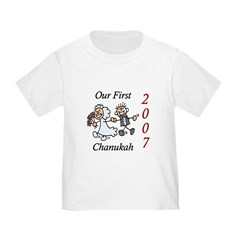 Our First Chanukah 2007 T