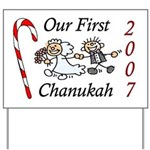 Our First Chanukah 2007 Yard Sign