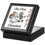 Our First Chanukah 2007 Keepsake Box