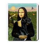 Mona / Gr Dane (bl) Mousepad