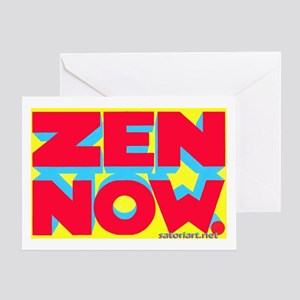 Zen Now. (ryb) Greeting Card