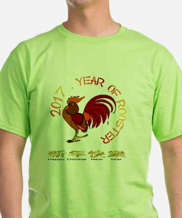 Funny Year of the rooster T-Shirt