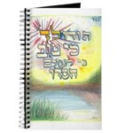 Thank G-d for He is Good Journal