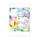 Creation of Heaven and Earth Mini Poster Print
