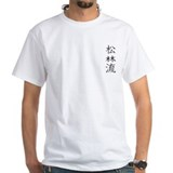 Matsubayashi shorin ryu karate Mens Classic White T-Shirts