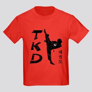 Tae Kwon Do II - Vintage Kids Dark T-Shirt