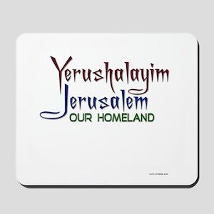 Jerusalem Mousepad