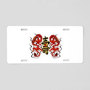 Asian Long Life Red Dragon Aluminum License Plate