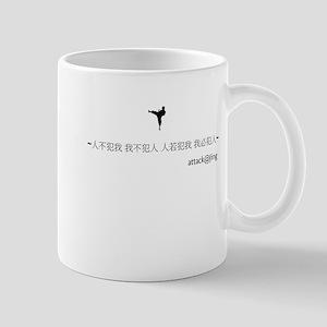 Jing Attack Mug