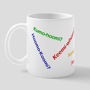 Kumi-who? Kumihimo Mug