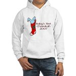 Baby's First Chanukah 2007 Hooded Sweatshirt