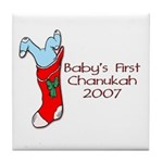 Baby's First Chanukah 2007 Tile Coaster