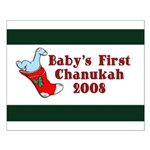 Baby's 1st Chanukah 08 Small Poster