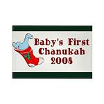 Baby's 1st Chanukah 08 Rectangle Magnet (10 pack)