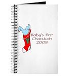 Baby's 1st Chanukah 08 Journal
