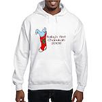 Baby's 1st Chanukah 08 Hooded Sweatshirt